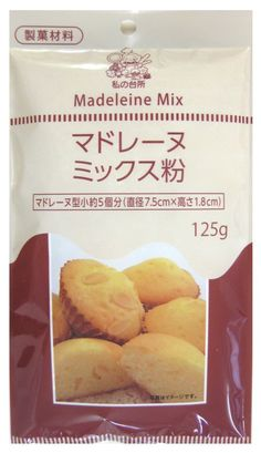 My kitchen Madeleine mix flour 125gX6 bags -- Want to know more, click on the image.
