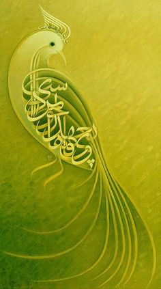 Islamic calligraphy in a shape of pigeon