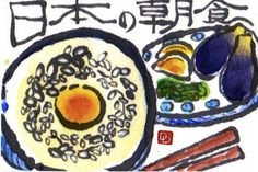 dosankodebbie's etegami notebook: last reminder- breakfast etegami call