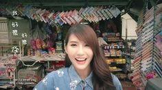 好想你 I MiSS U - Joyce Chu 四葉草@RED PEOPLE - YouTube