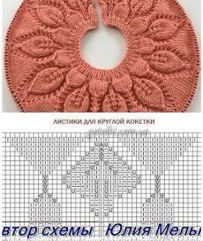 Crochet Mittens Free Pattern, Baby Boy Knitting Patterns, Lace Knitting Patterns, Knitting Stiches, Crochet Diagram, Knitting Charts, Crochet Motif, Knitting Designs, Baby Knitting