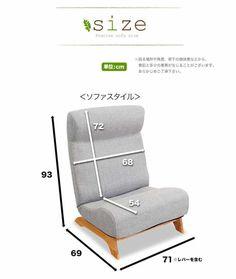 「ソファ 一人 掛け リクライニング  ローソファ 1人 座椅子 木製 おしゃれ ひとり暮らし コンパクト 【シェイド/1P】【KIC】【ドリス】」の商品情報やレビューなど。