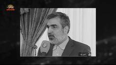 کمالوندی: رژیم تعهداتش در برجام را نقض نکرده است- کلیپ خبری – سیمای آزادی تلویزیون ملی ایران –  ۲۸ آبان ۱۳۹۵