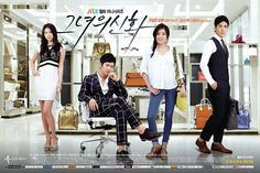 """HER LEGEND"" (aka Her Myth) ~ Synopsis: A drama about two women with switched fates.Though Eun Jung-Soo grew up with no advantages, she's managed to make a name for herself as a luxury handbag designer—all through sheer will, talent. She encounters Do Jin-Hoo, a smart and handsome heir of a top fashion brand/group. Meanwhile her cousin and rival Kim Seo-Hyun / Eun Kyung-Hee hides her true identity for her dreams. 
