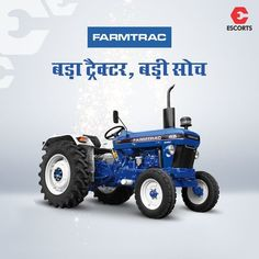 Escorts Limited is 1948 formed one of the biggest manufacturer, supplier of based in Faridabad, Haryana, India. Inquire for more details of Farmtrac Tractor. Tractor Price, New Tractor, Power Take Off, Tractors, India, Models, Gears, Engine, Model