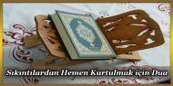3 Gün içinde Etkisini Gösteren Özel Dilek Duası - ilahirahmet islami dua sitesi Hula