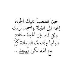 by yarab_9verli