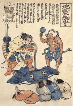 Kashima Daimyo is suppressed a catfish by the sword, Namazu-e, 1855. According to legend, earthquakes were caused by the movements of a monster catfish that lived under the island of Japan.