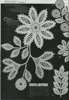 Modemagazine & -bücher - Duplet No. 92 Russian crochet patterns magazine - ein Designerstück von Duplet bei DaWanda