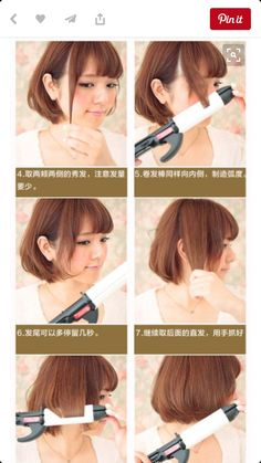How to make your Japanese long bob and box bangs cute af