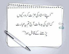 Urdu Quotes, Bullet Journal