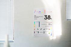 Sunhwa Arts High School 38th Exhibition on Editorial Design Served