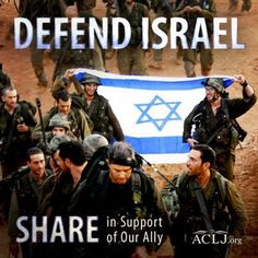 I support Israel.