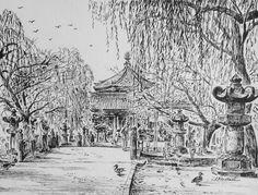 Artist - Itsuo Kiritani   Title - Shinobazu Pond, Ueno Park(不忍池、上野公園)  Dimensions - (21.9cm x 28.5cm)Year - 2000  Media - Pen and Ink on Paper   Exhibition - ANA InterContinental Tokyo  Nov. 9, 2015 - Feb. 9, 2016     Inquiry