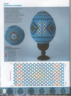 gift for easter: beaded eggs - crafts ideas - crafts for kids