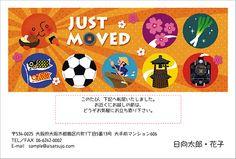 "Postcard ""Saitama"" 埼玉"