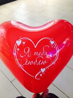 Хотя день Святого Валентина у нас не все празднуют. Думаю не только своей половинке можно говорит о чувствах, но и родным людям, тем кого ты любишь. Я люблю своих родителей, сестер. Ведь они самые близкие на земле. Влюбленным желаю счастье❤️. (14.02.16)