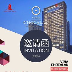 The ARMADA ASIA GROUP on it's way to beautiful sea side city of Zhuhai where we will showcase Vina Chocalan fine wines. #zhuhai #showcase