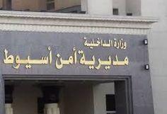 ضبط طن و40 كيلو سكر ناقص الوزن و40 كجم لحوم غير صالحة | بوابة صعيد مصر الإخبارية