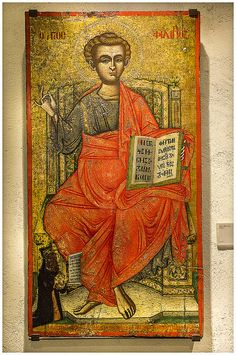 Greek Icon, St Phillipos, Omodos, Cyprus | Flickr - Photo Sharing!