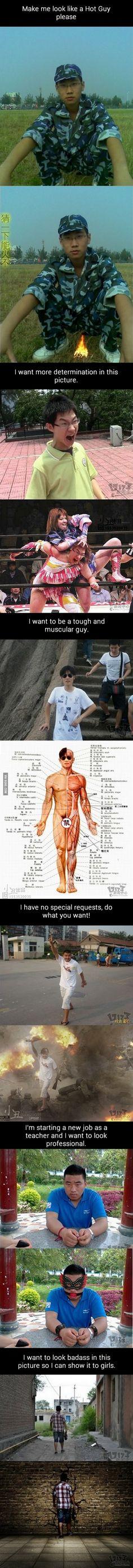 Asian Photoshop Troll