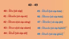 Thai  lesson : Number (ep 2) 30-100