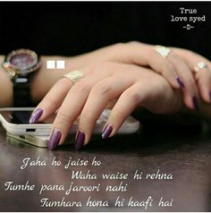 220 Best True Love Syed Images Real Love True Love My Diary