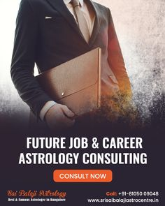 Career Astrology, Vedic Astrology, Dont Lose Hope, Future Jobs, Job Career, Love And Marriage, Remedies, Home Remedies