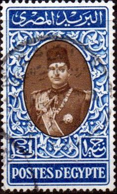 Egypt 1944 King Farouk SG 281 Fine Used SG 281 Scott 238 Other British Commonwealth Empire and Colonial stamps Here