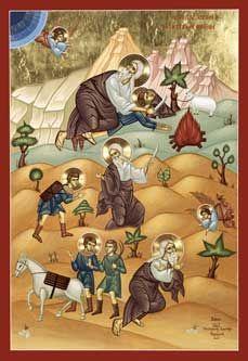 """Αβρααμ & Ισαακ"""" __Ειδικός υπολογισμός. Εορτάζει την Κυριακή μεταξύ 18 και 24 Δεκεμβρίου εκάστου έτους ("""