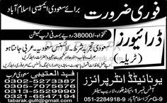 Jobs In Saudi Embassy, Islamabad  http://www.dailypaperpk.com/jobs/177487/jobs-saudi-embassy-islamabad