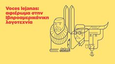"""This is """"12th International Bookfair Thessaloniki"""" by beetroot on Vimeo, the home for high quality videos and the people who love them."""