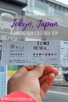 Planning your first solo trip to Tokyo, Japan doesn't have to be scary. Here's everything you need to know to enjoy your experience!
