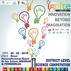 Registration free! Ariyalur & Perambalur district students can participate in the event call 7338820906 for information #Ignite #Science #Competition #APJ #Abdulkalam