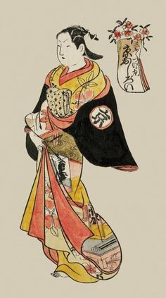 """Courtesan"".  Ukiyo-e woodblock print, about 1730's, Japan, by artist Okumura Toshinobu"