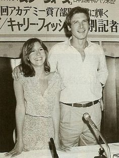 Star Wars, Mark Hamill, Carie Fisher and Harrison Ford