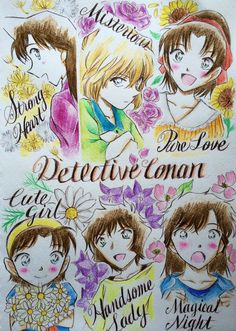 --Detective Conan-- Ran And Shinichi, Kudo Shinichi, Magic Kaito, Detective Conan Ran, Heiji Hattori, Detective Conan Wallpapers, Kaito Kid, Detektif Conan, Anime Love Couple