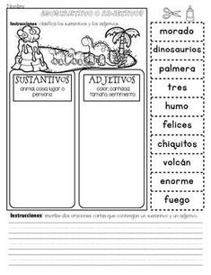 Spanish Classroom Activities, Spanish Teaching Resources, Spanish Language Learning, Educational Activities, Teaching Tools, 1st Grade Writing, Elementary Schools, Letter I, Literacy