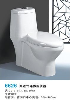 Item No.:TP- 20126626 One-piece Siphon toilet  1.New style,Self-clean glaze     2.Competitive price,top quality.    Material:Ceramic   Size:710*375*740mm     Fixing to wall with back.  300/400mm rouphing-in  Min. Order Quantity:100 Piece/Pieces  Payment Terms:T/T only    Delivery Time:30-40 days.   Packaging Details:5 layer standard exporting master carton; extra packing patterns are provided as per customers' request.If you want to buy it, please email us at tophandvip@foxmail.com.