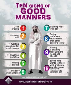 Islamic manners  Note: (excuses for others)