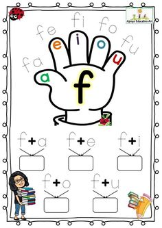 Alphabet Activities, Preschool Spanish, Elephant Crafts, Portuguese Lessons, Phonological Awareness, Singing Lessons, Bilingual Education, Reading Centers, Toddler Learning Activities