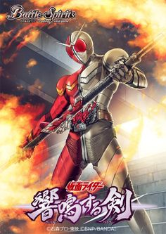 Kamen Rider W, Power Rangers, Card Games, Deadpool, Spiderman, Battle, Superhero, Cards, Anime