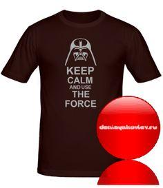 Футболка Keep calm and use the force