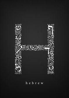 Hebrew...