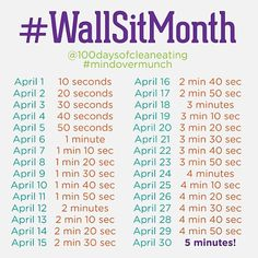 wall sits