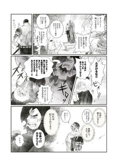 Embedded E30, One Peace, One Piece Nami, I Love Anime, Manga, Vintage World Maps, Comics, Mom Family, Charlotte