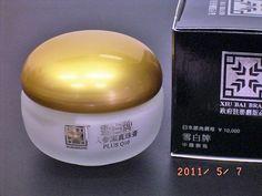 雪白牌 人参黒真珠膏   HK$120  Xiu Bai Brand Ginseng Black Pearl Cream plus Q1
