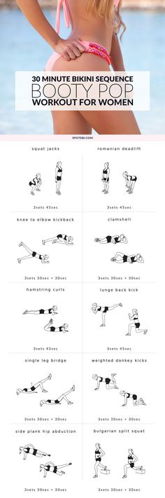 Work your booty from all angles and make it pop with these 10 butt exercises for women. An intense 30 minute workout that will bring your muscles to full fatigue while keeping your heart rate up! http://www.spotebi.stfi.re/workout-routines/booty-pop-workout-bikini-body-sequence/
