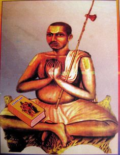 """Narayana theerthar During his life time period in this village he sung the famous Sanskrit songs """"Tharangini"""" and while singing the Tharangini Lord Krishna with Rukmini and Radha dance immortally and the Salangai Oli heard by Narayana Theertha Swamigal. At last, he attained Deva Mukthi after receiving Viswaroopa Darshan in this village."""
