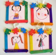 Πάμε Νηπιαγωγείο: γιορτή μητέρας